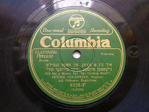 JENNIE GOLDSTEIN soprano COLUMBIA 8128-F JEWISH 78rpm