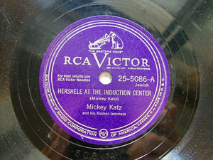 MICKEY KATZ & His Kosher-Jammers RCA VICTOR 5086 78rpm