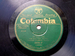 NELLIE CASMAN soprano COLUMBIA 8078-F JEWISH 78rpm