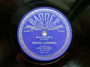 PINCUS LAWENDA & Abe Ellstein BANNER 2072 JEWISH 78rpm