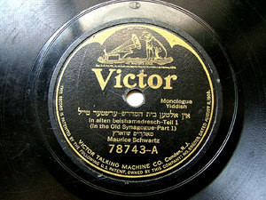MAURICE SCHWARTZ Victor 78743 Monologue YIDDISH 78rpm