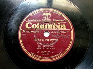NELLI CASMAN Arg COLUMBIA A-8717 YIDDISH 78rpm