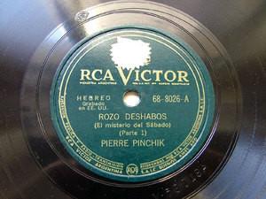 PIERRE PINCHIK Arg RCA VICTOR 68-8026 HEBREW 78rpm