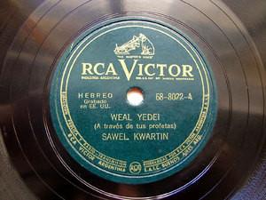 """SAWEL KWARTIN Arg RCA VICTOR 688022 JEWISH 12"""" 78rpm"""