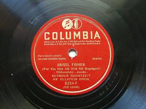 SEYMOUR RECHTZEIT Columbia 8234-F JEWISH 78rpm ABISEL FRIHER