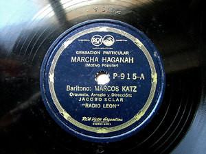 MARCOS KATZ Arg Priv VICTOR P-915 JEWISH 78rpm MARCHA HAGANAH /MIR MARSHIEREN Radio Leon