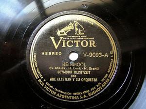 RECHTZEIT & ELLSTEIN Arg VICTOR V-9093 HEBREW 78rpm
