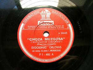EVDOKIMAS ORLOVAS & ANDRIJAUSKAS Priv ODEON 482 78rpm