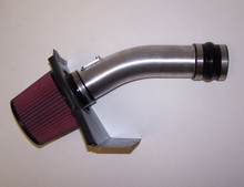 2008+ WRX/STI MegaMAF 83mm Big MAF Cold Air Intake (type 2)