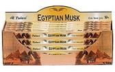 EGYPTIAN MUSK [8 Gram Pack]