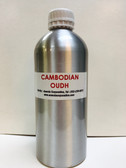 CAMBODIAN OUDH