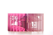 Artecnica 360 Booklet - Sweet Home