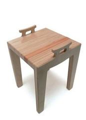 Context Furniture Narrative Tray Table