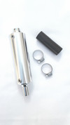 Exhaust Silencer Kit (216130001)