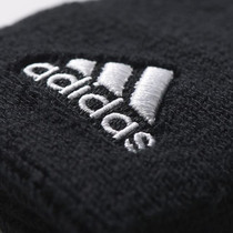 Adidas Interval Reversible Wristbands (Black/Gray Pair)