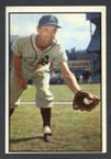 1953 Bowman Color Baseball # 105  Eddie Joost Philadelphia Athletics VG