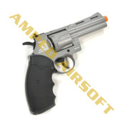 "Umarex - Elite Force - 4"" CQB Revolver (Gun Metal Grey)"