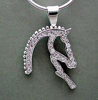 14k White Gold and Diamond Braided Horse Head Silhouette Pendant