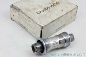 Shimano Dura Ace BB-7710 Track Bottom Bracket: NJS - 109.5mm x 68mm (take-off)