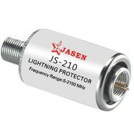 5-2150Mhz CATV Antenna lightning protection  Cable TV arrester STB arrester