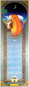 "Tower Records Original Poster Calendar Series ""Pharoah"" Frank Carson KZAP Radio 1975"