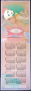 "Tower Records Original Poster Calendar ""Smoking Blonde"" Frank Carson 1980 KRUX Radio"