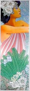 "Tower Records Original Poster Art Print ""Paisley Girl"" Frank Carson Lithograph 1976"