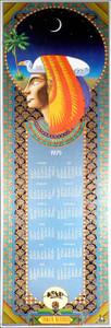 Tower Records Original Poster Calendar Pharoah Frank Carson 1975 KJOY Stockton