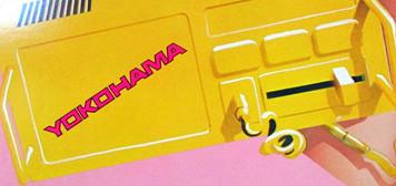 Tower Records Original Litho Poster Calendar Yokohama Japan 1984 by Frank Carson