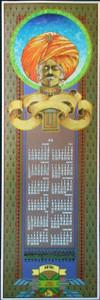 "Tower Records Original Poster ""Swami"" Frank Carson 1976 KFRC San Francisco"