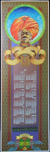 """Tower Records Original Poster Calendar The Turban by Frank Carson 1976 """"Genres"""""""