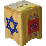 Child's Tzedakah Box By KidKraft