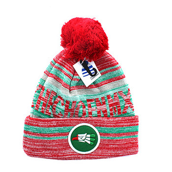 WB074 Hecho En Mexico Pom Pom Beanie (Red   Kelly Green) - Ace Cap b8477f83b