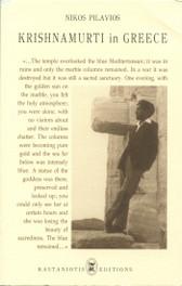 Krishnamurti in Greece