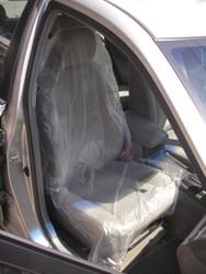 Plastic Seat Cover SC-250