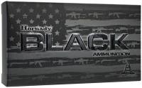 Black .223 Remington 75 Grain Boattail Hollow Point - 090255802672