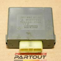 Power antenne relay 1G DSM GVR4