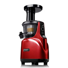 Kuvings Slow Cold Press Juicer NS-950SC in Red