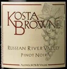 2007 Kosta Browne Russian River Pinot Noir