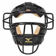 Mizuno Classic Catcher's Mask G2 (Black)