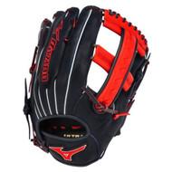 Mizuno Slowpitch GMVP1250PSES3 Softball Glove