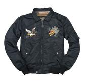 7th Air Force Souvenir Jacket