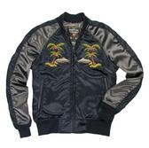 Aloha Hawaii Souvenir Jacket