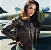 Women's G-1 Jacket