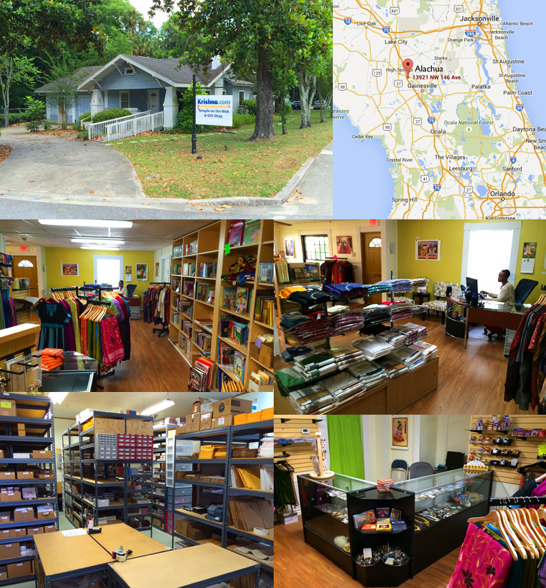 Krishna.com Store