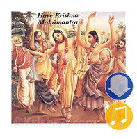 Hare Krishna Mahamantra, Album Download