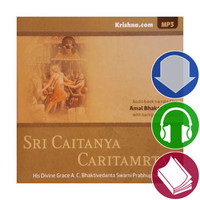 Sri Caitanya Caritamrta, Audiobook Download