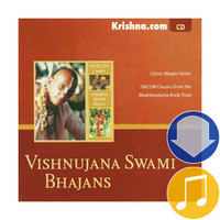 Vishnujana Swami Bhajans, Album Download