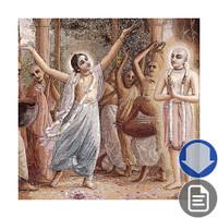Nityananda Wallpaper 2048x2048 Generic