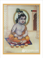 Nanda Kumara Poster, Large